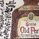 Grand Old Parr