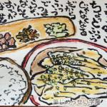 御飯屋charichari