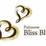 パティスリーブリスブリス Patisserie Bliss Bliss