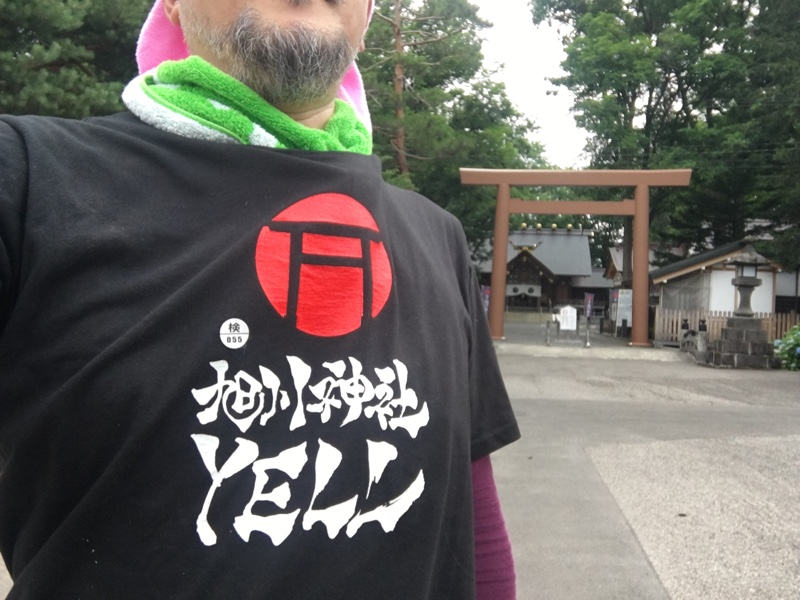 旭川神社YELLありがとうございました!