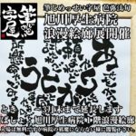 第10回ハヤタク旭川厚生病院浪漫絵廊展期間延長します