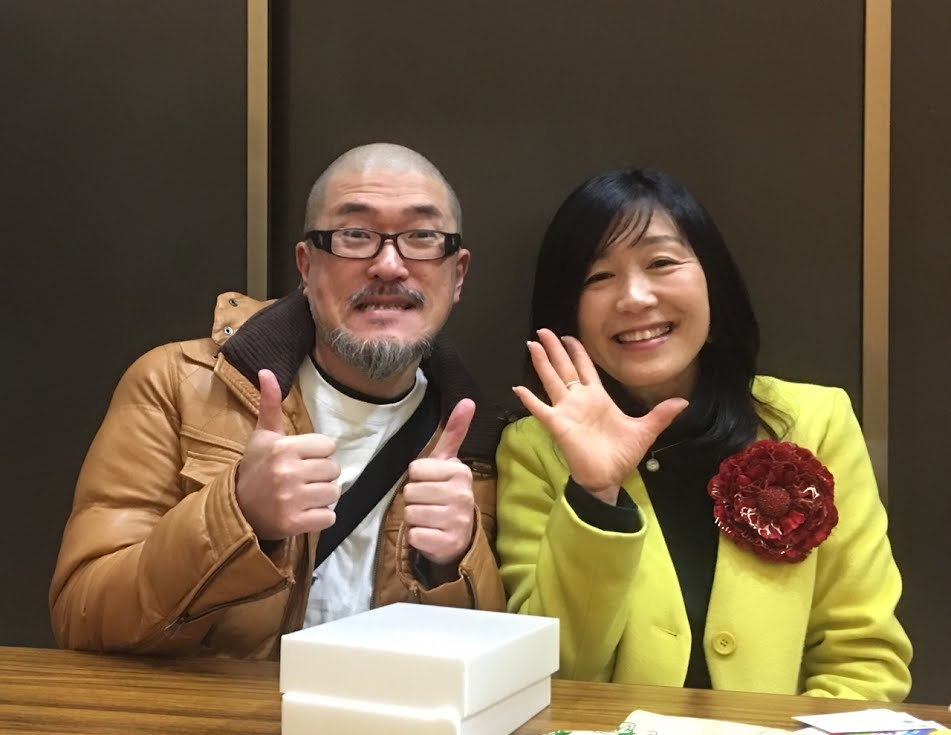 香葉村真由美先生の講演会行ってきました