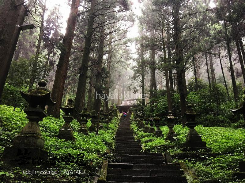上色見熊野座神社~熊本県阿蘇