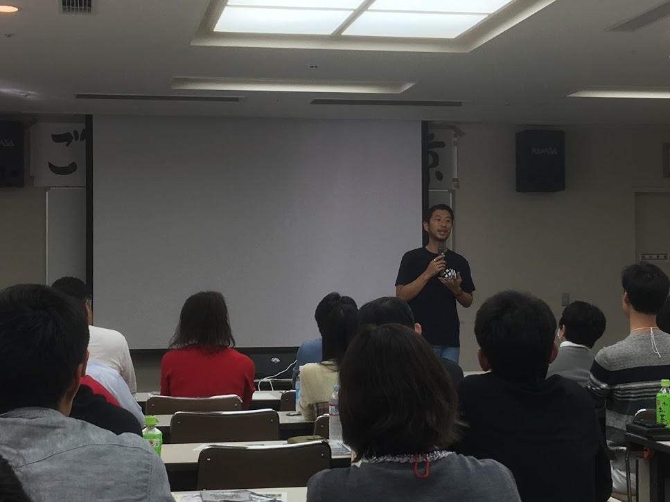ご縁紡ぎ大学東京校第3講義【川端知義】