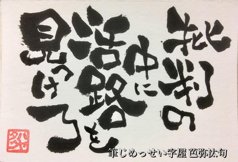 批判の中に活路を見つけろ~神田昌典「2022」@札幌