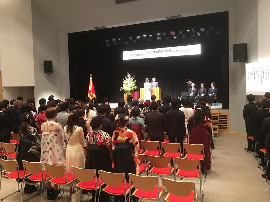 リョウマ卒業式