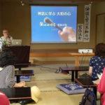 芭弥汰句セミナー神話に学ぶ大和の心~旭川神社YELLありがとうございました