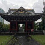 増上寺~東京都港区芝公園