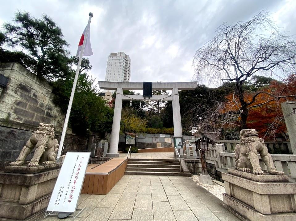 乃木神社~東京都港区赤坂八丁目