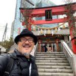日比谷神社~東京都東区東新橋